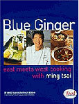Ming's Blue Ginger Cookbook  (Hardcover)